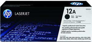 HP 12A Black Toner (Dual Pack)