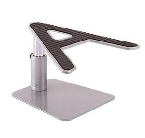 Brateck Height Adjustable Laptop Riser